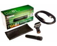 SHURE PGA81 XLR